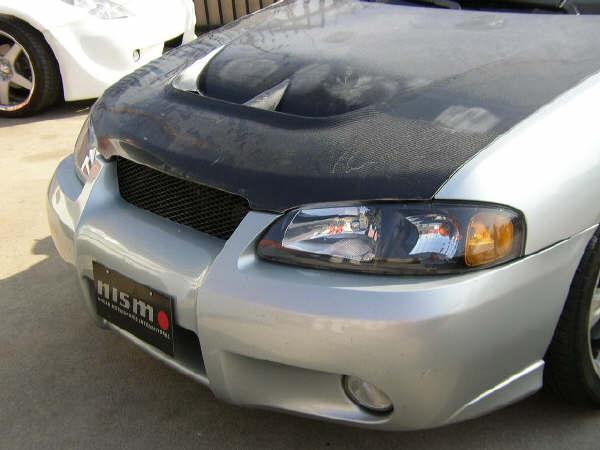 B14 Carbon Fiber Hood