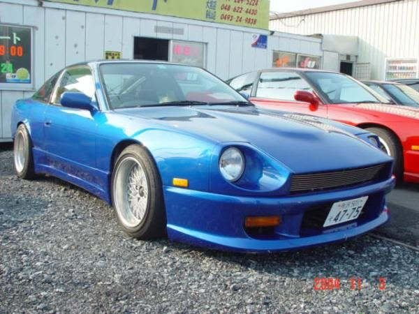 I Need A Slieighty Conversion | Nissan Forum